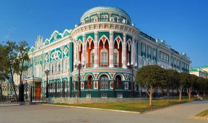 Moscow - Beijing Train Tour. Yekaterinburg