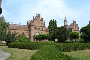 Western Ukraine Tour. Chernivtsi, National University