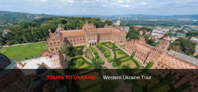 Tours to Ukraine