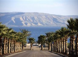 8 night / 9 Day Classic Tour of Israel
