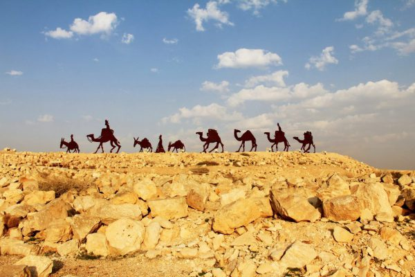 12 night / 13 day Classic Tour of Israel with Eilat