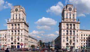 The Best of Belarus Tour
