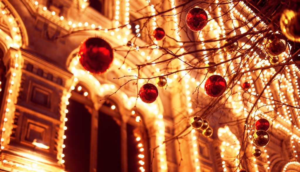 Festive illuminations in the streets of the city