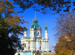 Western Ukraine Tour