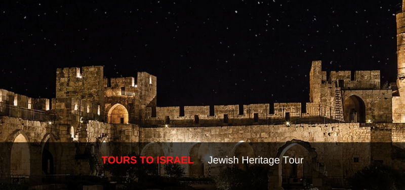 Tours to Israel