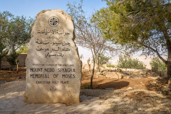 10 night /11 day In the Footsteps of Jesus with Jordan